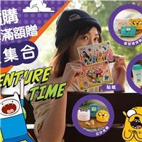 清心福全與探險活寶 Adventure Time合作推出的周邊商品全部解鎖