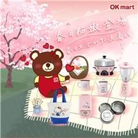 為春日生活加點浪漫感,與Hello Kitty來場春日野餐約會