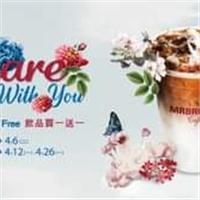 每月2號與每周五,寵愛熟客優惠,Lounge卡友獨享,飲品買一送一