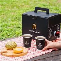 帶上Let's Café美好分享壺,即日起-5/4,還有特價188元