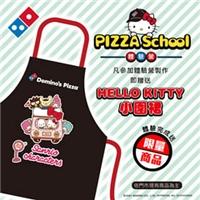 快來參加達美樂披薩親子體驗營,一起同樂,打造專屬美味