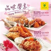 『滿懷蟹意海陸雙人餐』,超值價$899(原價$999)