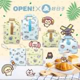 食物們都用OPENX好日子食物袋、小吃袋裝起來