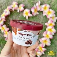 完成指定動作,我們就送媽媽「哈根達斯冰淇淋」一份