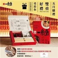 買豚骨拉麵禮盒2盒,贈好運筷筷來餐具組×1+好運麥罩口罩套×2