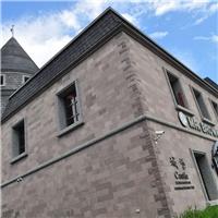 伯朗咖啡館城堡一店,外帶餐點、飲品全品項享有8折優惠