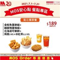 【點心獨享餐】,MOSOrderAPP專屬優惠