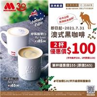 澳式黑咖啡2杯只要$100,嚴選新幾內亞咖啡豆,澳洲烘焙新鮮直送