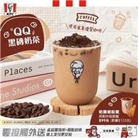 QQ黑磚奶茶,套桶餐飲品加價升級+29元,套桶餐優惠加購價39元