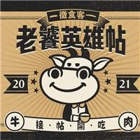 外帶自取炙烤牛小排法式餐盒或香烤豬大排法式餐盒,贈冰酸梅汁