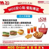 MOS推出APP三人分享餐優惠,還能免運費外送到你家