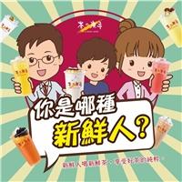 用台灣Pay,單筆消費滿50元(含)以上,可享10%現金回饋