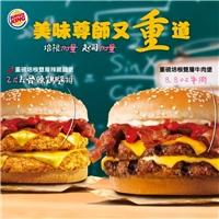 「重磅系列」,美味舉重登場,飽腹大餐ALL PASS