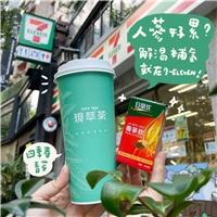 現萃茶X白蘭氏,養蔘四季春青茶新上市,組合價只要59元