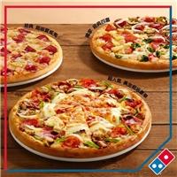 完成指定動作,就有機會獲得免費小披薩券