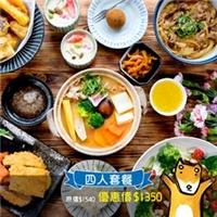 樹爺爺推出母親節限定套餐,四人套餐優惠價1350元