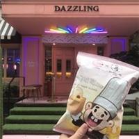 7-ELEVEN涼夏甜點店,限定開賣,指定商品2件8折,3件77折