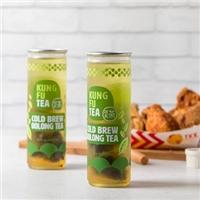 購買任一套餐,加價20元就可以把飲料換成功夫冷泡茶