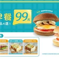 百元有找超值早餐,6月繼續幫你省荷包,全新推出黑白雙堡