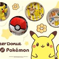 活動期間登入消費發票,即可參加Mister Donut Pokémon抽抽樂
