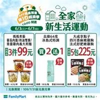 APP商品預售,限10經濟學,6/3-6/7三~日限定
