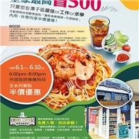 丹堤咖啡-潭子寶熊店,完成指定動作,限時全系列餐點半價優惠