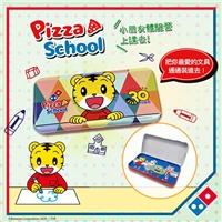 快帶小朋友一起來參加,達美樂披薩體驗營