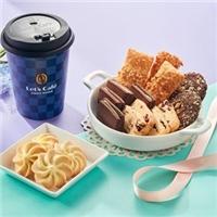 買L'AFFECTION餅乾系列任一件,享中杯單品咖啡半價優惠