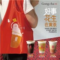 購買5杯花生系列新品,即可獲得貢茶X好事花生聯名款摺疊購物袋