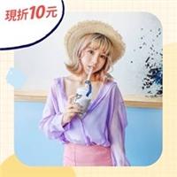 指定色享優惠,穿著黃粉紅藍,莎莎優格任一口味現折10元